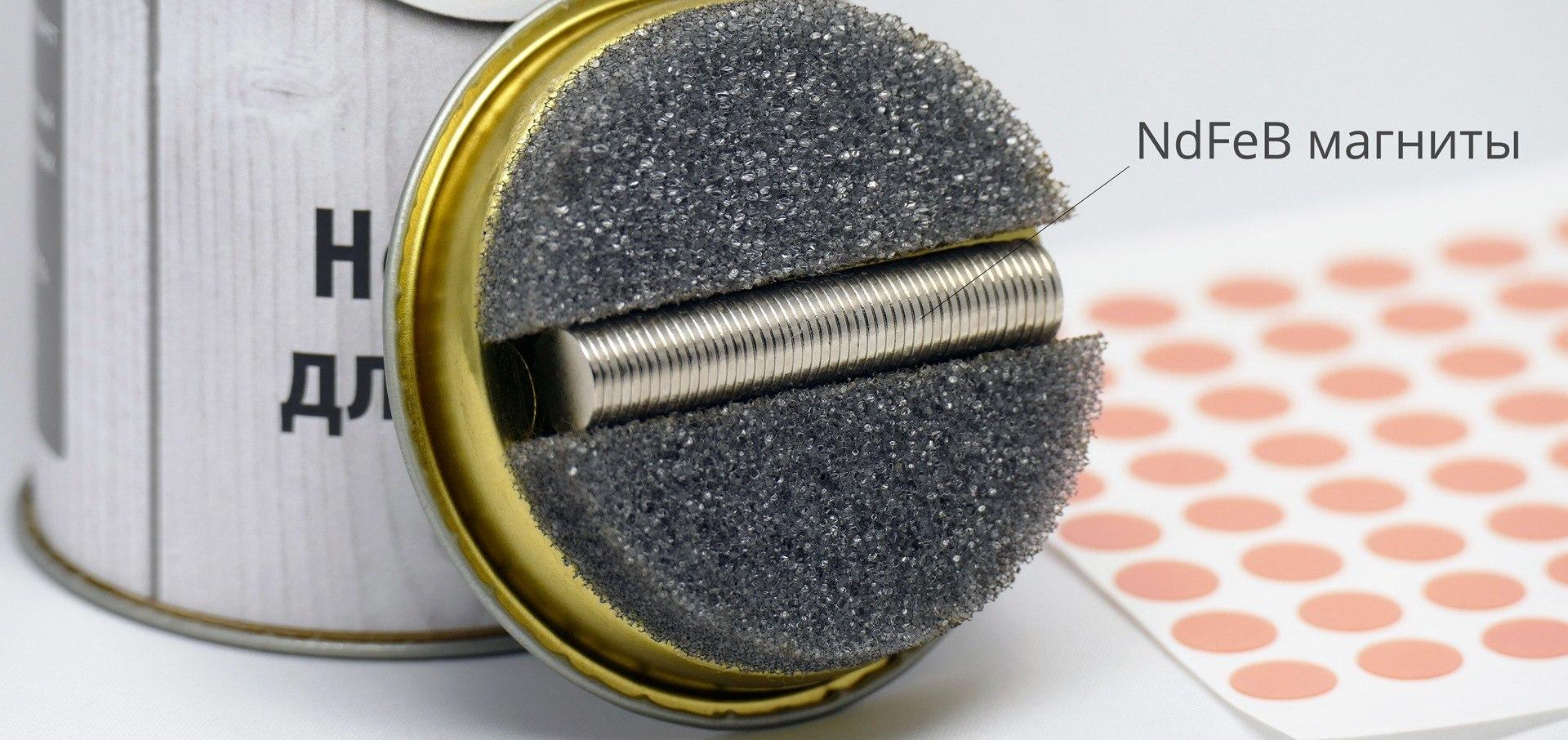 Для крепления номерков к улью используется ультратонкий магнит из редкоземельного металла